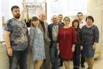 Х юбилейный всероссийский съезд работников лифтового комплекса 5-7 октября 2020 г.-3